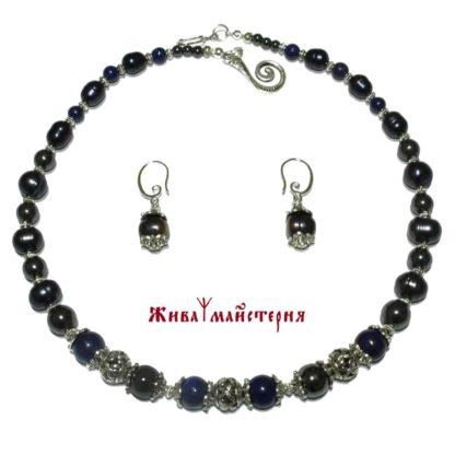 Купити намисто з лазуриту та чорних перлів