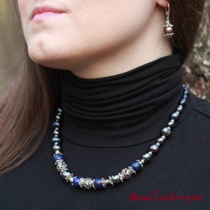 Купити чорні перли